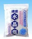 話題の珪素(ケイ素)たっぷり完全熟成塩クリスタルソルト連雲水晶塩 1kg