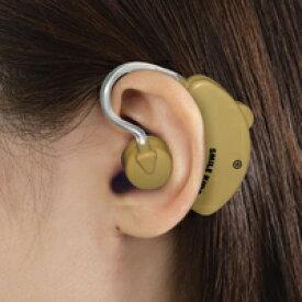耳かけ集音器2 AKA-108 左右両耳対応 耳かけ式集音器 耳掛け集音器 メール便 送料無料