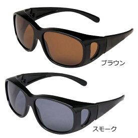 偏光オーバーサングラス UVカット率99.9% 男女兼用 レディース メンズ 紫外線対策 紫外線カット 送料無料