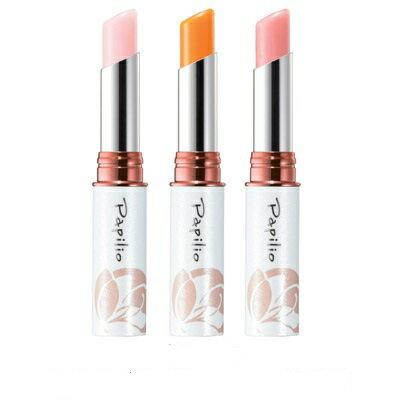パピリオ トリートメントリップエッセンスLX リップクリーム 唇用美容液 メール便 送料無料