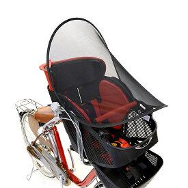 OGK技研 前幼児座席用日除けカバー UV-012 フロントチャイルドシート用日よけカバー 子供のせ 子供乗せ自転車 メール便 送料無料