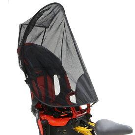 OGK技研 うしろ子供のせ用日除けカバー UV-012R リアチャイルドシート用日よけカバー 子供のせ 後ろ子供乗せ自転車 メール便 送料無料