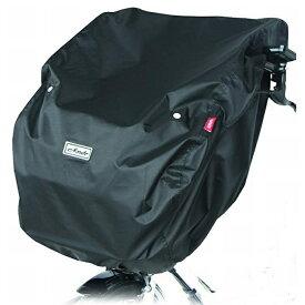 フロントチャイルドシートカバー D-5FBB マルト 子供のせ 前子供乗せ自転車用チャイルドカバー 定形外郵便 送料無料