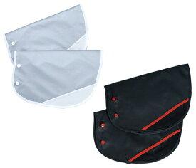 サマーハンドルカバー KW-467 夏用 自転車 防水 雨よけ UV対策 おしゃれ メール便 送料無料
