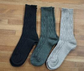 Homie ホミー リネンケーブルソックス レディース 靴下 全3色 フリーサイズ 日本製