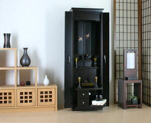 創価学会家具調仏壇ベスト/黒檀☆桜【無料でお部屋まで設置します】