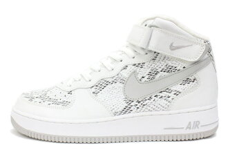 1 310,277-101 NIKE AIR FORCE MID PREMIUM SNAKE PACK nike Air Force One mid snake pack pale blue-green snakes