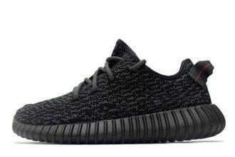 adidas YEEZY BOOST 350 BLACK AQ2659 adidas EZ boost 350 black