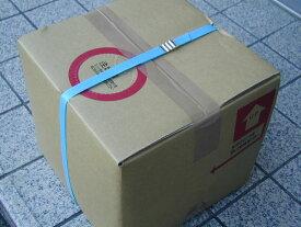 「杣人」紀州備長炭木酢液 (20L)