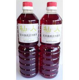 「杣人」紀州備長炭木酢液(1L)2本セット 木酢液