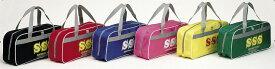 エスクサンエススケート 【スピードスケート用バッグ】SSS_BB222-229 スピードスケート バッグ