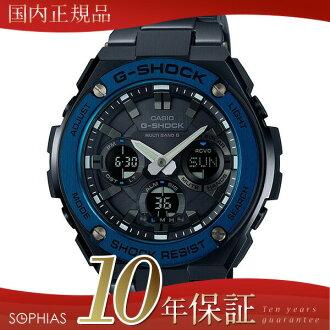 Casio G shock watch GST-W 110BD-1 A2JF G steel black radio solar