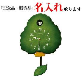 リズム時計 クオーツ鳩時計 4MJ413RH05 グレイスカッコー413R [送料区分(大)]