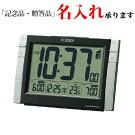 シチズンデジタル電波時計電子音アラームパルデジットワイドDS黒8RZ150-002
