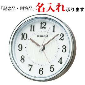 セイコー クロック クオーツ KR895S めざまし時計 (目覚まし時計) スタンダード 薄金 【名入れ】【熨斗】