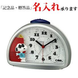 リズム時計 4SE563MS19 クオーツめざまし時計R563 JOE COOL スヌーピー