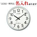 シチズン CITIZEN クロック オフィスタイプ 電波掛時計 8MY547-019 [送料区分(大)]
