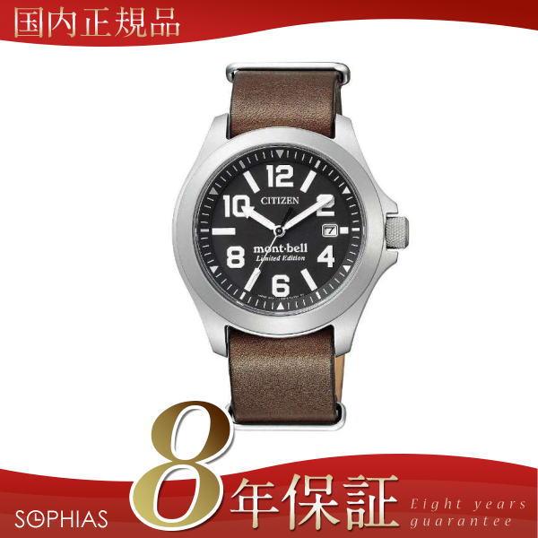 シチズン プロマスター BN0121-00E CITIZEN PROMASTER エコ・ドライブ メンズ腕時計 【長期保証8年付】