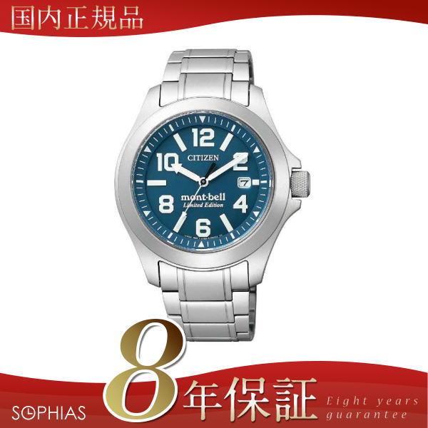 シチズン プロマスター BN0121-51L CITIZEN PROMASTER エコ・ドライブ メンズ腕時計 【長期保証8年付】