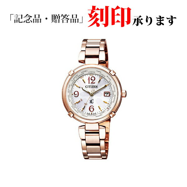 new クロスシー エコ・ドライブ電波時計 ティタニアライン ハッピーフライトシリーズ レディース EC1047-57A メンズ腕時計 【長期保証】 CITIZEN シチズン