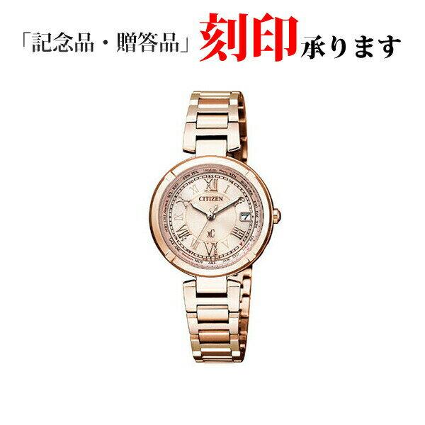 new クロスシー エコ・ドライブ電波時計 ティタニアライン ハッピーフライトシリーズ レディース EC1115-59W メンズ腕時計 【長期保証】 CITIZEN シチズン