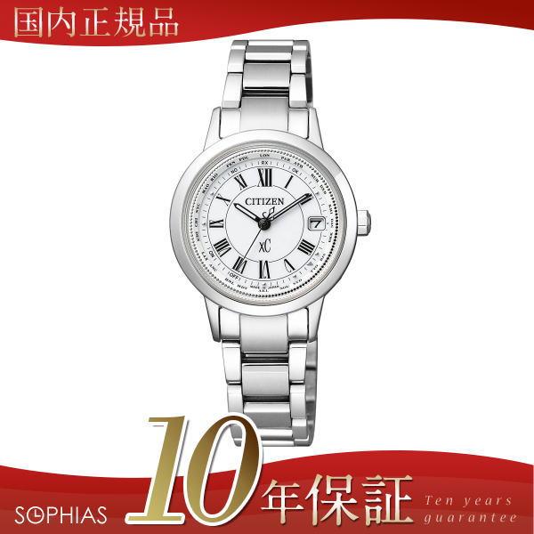 シチズン クロスシー EC1140-51A CITIZEN XC エコ・ドライブ 電波時計 レディース腕時計 【長期保証10年付】