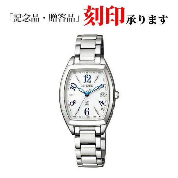 new クロスシー エコ・ドライブ電波時計 ステンレススチールライン ハッピーフライトシリーズ レディース ES9391-54A メンズ腕時計 【長期保証】 CITIZEN シチズン