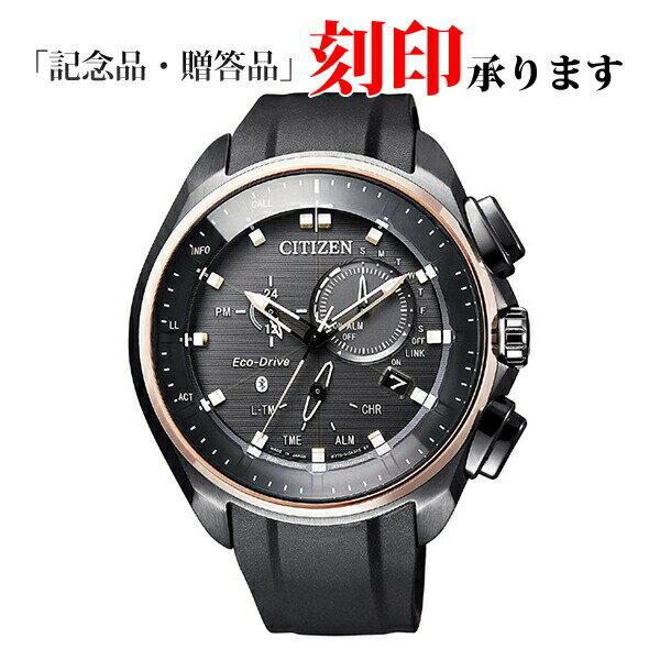 シチズン エコ・ドライブ Bluetooth BZ1024-05E CITIZEN Eco-Drive Bluetooth メンズ腕時計 【長期保証10年付】