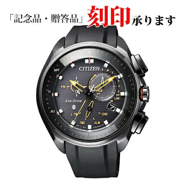 シチズン エコ・ドライブ Bluetooth BZ1025-02F CITIZEN Eco-Drive Bluetooth メンズ腕時計 【長期保証10年付】