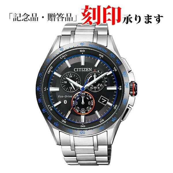 シチズン エコ・ドライブ Bluetooth BZ1034-52E CITIZEN Eco-Drive Bluetooth メンズ腕時計 【長期保証10年付】