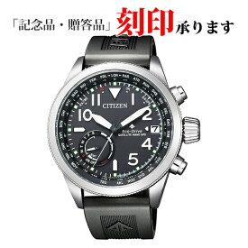 シチズン プロマスター CC3060-10E CITIZEN PROMASTER 電波時計 メンズ腕時計 【長期保証10年付】