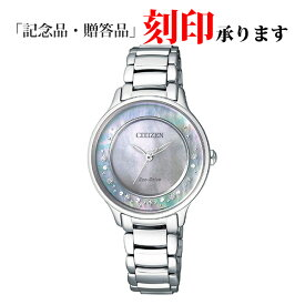 675399449a シチズン エル EM0470-81Y CITIZEN L エコ・ドライブ レディース腕時計 【長期保証10
