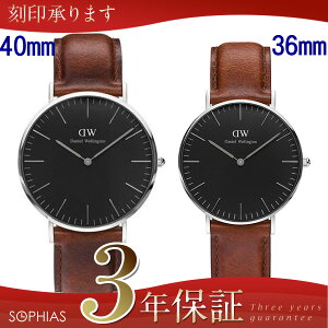 ペアウォッチダニエルウェリントンDW00100130&DW0010014240mm&36mmブラックセントモースシルバーペア腕時計[ET][SB]