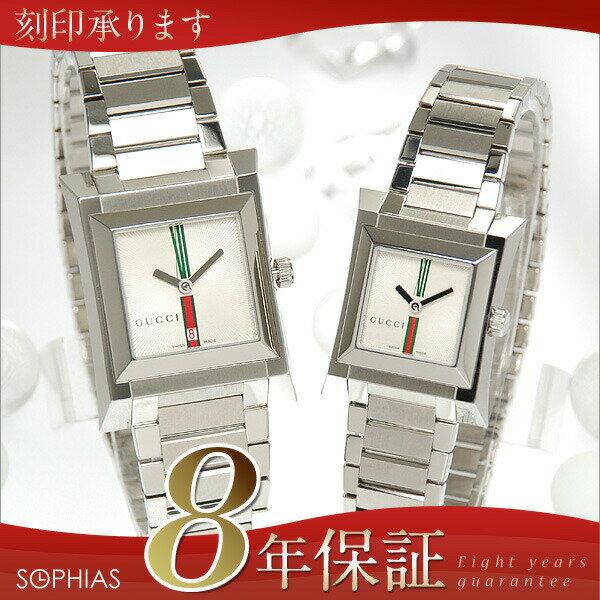 ペアウォッチ GUCCI YA111401&YA111501 グッチ ペア腕時計 シルバー 角形【長期保証8年付】