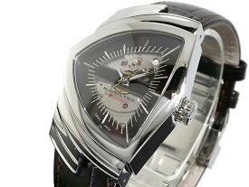 HAMILTON ハミルトン H24515591 ベンチュラ 自動巻き 腕時計 【長期保証3年付】