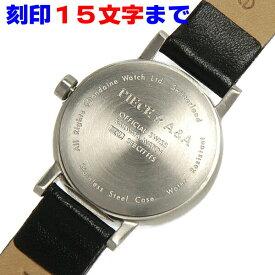 腕時計・アクセサリー 刻印サービス 15文字まで KS-15