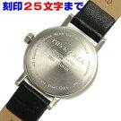 腕時計文字刻印サービス25文字までお名前・メッセージ彫りますKS-25