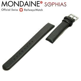 モンディーン MONDAINE 純正 腕時計交換ベルト 黒レザー 羊皮 レディースサイズ 12mm幅/尾錠ツヤ有り FE3112.20Q
