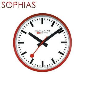 uk availability 204df 90e9f 楽天市場】スイス鉄道時計 掛け時計の通販