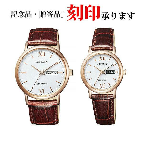 シチズン コレクション ペアウォッチ BM9012-02A & EW3252-07A CITIZEN エコ・ドライブ 腕時計 【長期保証8年付】