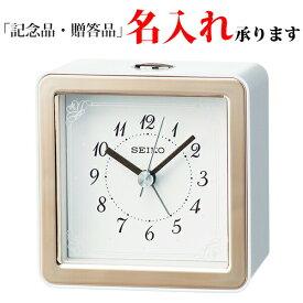 セイコークロック KR898P クオーツ めざまし時計 (目覚まし時計) 薄ピンク 【名入れ】【熨斗】