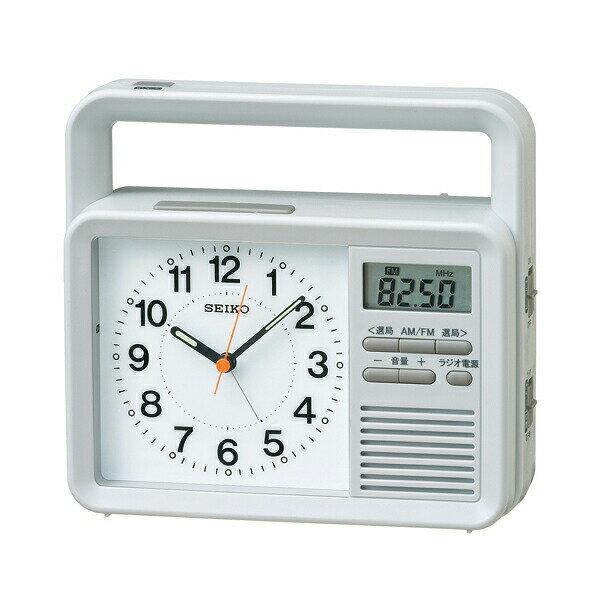 セイコー クロック 防災クロック KR885N クオーツ めざまし時計 (目覚まし時計) 手動発電・ラジオ付き 【記念品 贈答品 名入れ承ります】【熨斗印刷承ります】