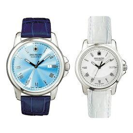 【あす楽】SWISS MILITARY/スイスミリタリー/腕時計 ペア腕時計 ML409&ML410 ローマン ブルー×ブルーレザー&ホワイト×ホワイトレザー 【ペアウォッチ】【長期保証5年付】