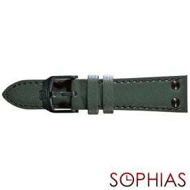 スイスミリタリー 純正 腕時計 替えベルト アンダーカバー グリーン 22mm幅