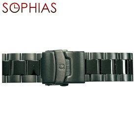 SWISS MILITARY/スイスミリタリー/腕時計/ベルト 純正 腕時計用ベルト エレガントクロノ ブラック メタルベルト 22mm幅