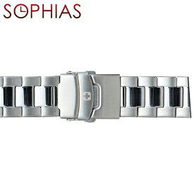 スイスミリタリー SWISS MILITARY 純正 腕時計用ベルト クラシック メタルベルト 20mm幅