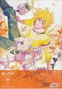 カーニヴァル 2 初回限定版 【DVD】【RCP】