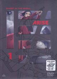攻殻機動隊ARISE 1 【DVD】【ポイント2倍 今月のSALE対象商品】