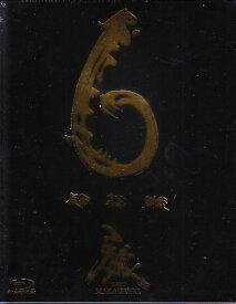 牙狼<GARO>〜MAKAISENKI〜 Vol.6 【ブルーレイ/Blu-ray】【RCP】【スーパーセール限定 半額】