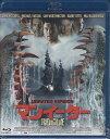 マンイーター アンレイテッド バージョン 【ブルーレイ/Blu-ray】【RCP】